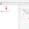 Пишем GraphQL API сервер на Yii2 с клиентом на Polymer + Apollo. Часть 3. Мутации