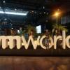 Конференция VMworld 2017 Europe. День 0