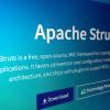 Новая уязвимость веб-сервера Apache Struts позволяет удаленно исполнять код