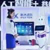 Почему 500 миллионов человек в Китае разговаривают с этим ИИ