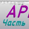 Работа с API КОМПАС-3D → Урок 4 → Основная надпись