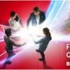 Вебинар «Fujitsu World Tour 2017 – Строим цифровое будущее вместе»