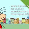 VMware vCloud Director. Что нового в версии 9.0?