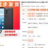 Новый флагманский смартфон Meizu будет представлен лишь весной 2018