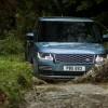 Появился новый Range Rover P400e PHEV