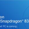Ноутбуки с SoC Snapdragon 835 и Windows 10 удивят временем работы без подзарядки