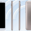 Фотографии подтверждают, что смартфон Xiaomi Redmi Note 5 станет первым аппаратом семейства, оснащённым дисплеем 18:9