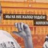 Журналисты Плющев и Кашин подали иски против ФСБ и РКН, в защиту шифрования в Telegram