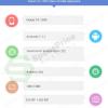 Смартфон Nokia 2 с SoC Snapdragon 212 замечен в AnTuTu