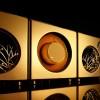 Астрономия ценообразования: безумие роскоши, спорные концепты, шедевры индустрии и 50 кг японского золота