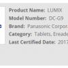 Камера Panasonic Lumix DC-G9 замечена в базе данных Wi-Fi Alliance
