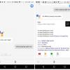 Google Assistant научился распознавать музыку