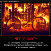 .NET Security — это просто