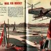 Воспоминания о ракетной почте