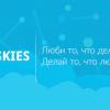 Русскоязычный краудфандинг обзавелся новым сервисом аналогичным американскому Patreon.com