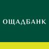 Уязвимости в Ощадбанке: получение ФИО клиента по номеру телефона, перебор номеров карт, проблемы в платёжных терминалах