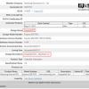 SoC Samsung Exynos 7872 прошла сертификацию Bluetooth SIG