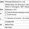 Смартфон Samsung Galaxy A5 (2018) прошел сертификацию FCC