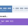 Переписать базу сообщений ВКонтакте с нуля и выжить