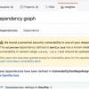 GitHub предупредит разработчиков об уязвимостях в их проектах