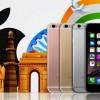 Apple может увеличить производство своих устройств в Индии