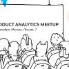 Avito Product Analytics Meetup 9 декабря: анонс