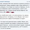 Российский МИД поспорил с Госдепом США о судьбе СМИ-инноагентов