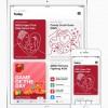 Apple отчиталась о рекордных продажах устройств линейки RED. В этом году компания пожертвовала на борьбу с ВИЧ 30 млн долларов