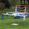 Amazon может оснастить свои дроны технологией самоуничтожения