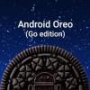 Qualcomm объявила о поддержке ОС Android Oreo (Go Edition)