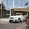 Volvo решила существенно сократить количество беспилотных автомобилей, которые раздаст людям в рамках проекта Drive Me