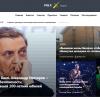 Ходорковский запустил новый сайт вместо заблокированной «Открытой России»