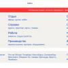 Яндекс.Каталог прекращает прием заявок и вскоре закрывается