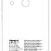 Смартфон Sharp Aquos S3 (FS8032) сертифицирован на Тайване