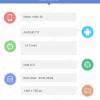 Смартфон Meizu M6S замечен в AnTuTu