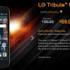 Смартфон начального уровня LG Tribute Dynasty уже можно купить
