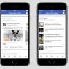 В Facebook появятся местные новости и объявления