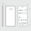 Samsung запатентовала смартфон с экраном, который имеет вырез в верхней части