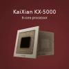 VIA представила четырёхъядерные и восьмиядерные процессоры KaiXian KX-5000