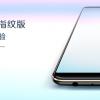 Vivo X20 Plus UD, первый в мире смартфон с дактилоскопом под экраном, представлен официально