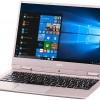 NEC LaVie Note Mobile — тонкий и лёгкий ноутбук с пассивным охлаждением, не самыми новыми CPU и отсутствием USB-C