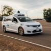Беспилотные автомобили Waymo требуют вмешательства водителя примерно один раз на 9000 км