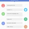 Смартфон Samsung Galaxy C10 Plus оснащен SoC Snapdragon 660 и 6 ГБ ОЗУ