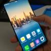 Новый смартфон Vivo имеет самые тонкие рамки вокруг дисплея
