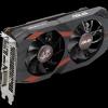 Видеокарты Asus Cerebrus GeForce GTX 1050 и пара GTX 1050 Ti защищены металлическими пластинами с тыльной стороны
