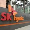 Чистая прибыль SK Hynix за год выросла на 260%