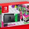 В нынешнем году ожидать аппаратных улучшений для консоли Nintendo Switch не стоит