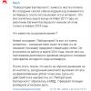 «Лаборатория Касперского» признала утечку исходников и сдала полиции бывшего сотрудника
