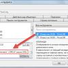 Расширение функционала меню в nanoCAD 8.5: макросы и LISP выражения