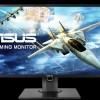 Монитор Asus MG248QE обеспечивает кадровую частоту 144 Гц